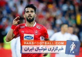 آخرین وضعیت از تمدید قرارداد بشار رسن با باشگاه پرسپولیس