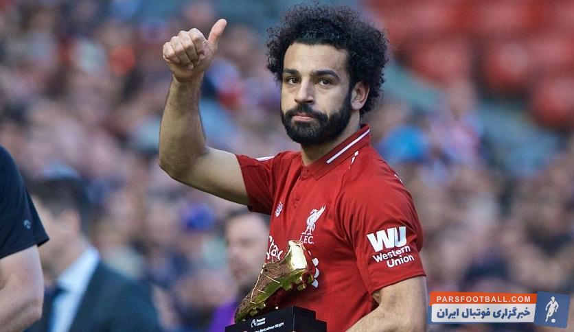 بدل ایرانی محمد صلاح ستاره مصری لیورپول