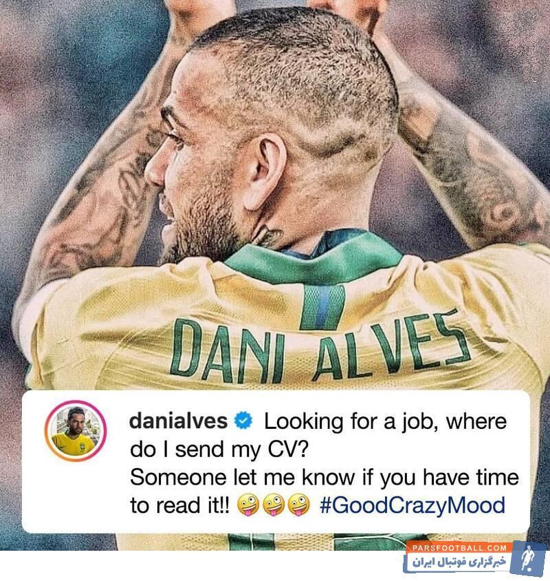 دنی آلوس  مدافع 36 ساله است دنی آلوس بعد از دو فصل حضور در پاری سن ژرمن، با پایان قراردادش تصمیم گرفت به حضور در پارک دو پرنس پایان بدهد.