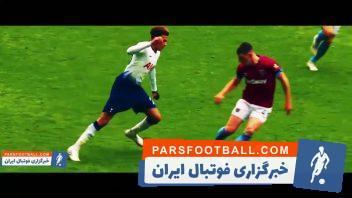 فوتبال ؛ تکنیک های نابود کننده از ستاره های مطرح فوتبال جهان فصل 2018/2019