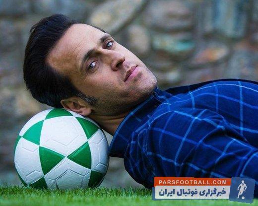 پست جالب صفحه رسمی AFC برای علی کریمی + عکس