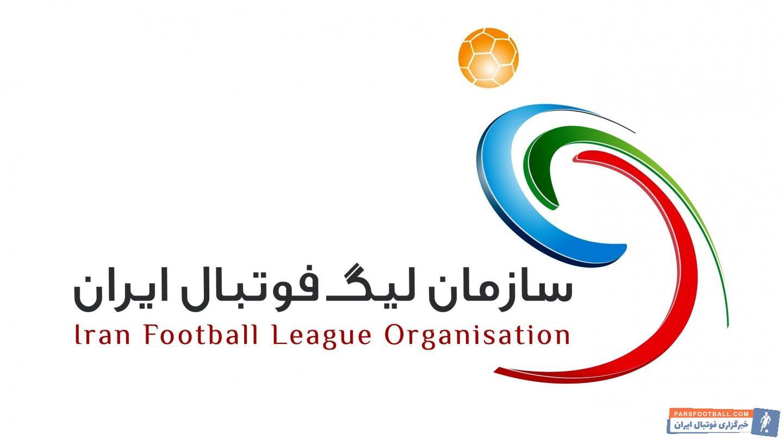 لیگ برتر ؛ 15 مرداد تاریخ شروع فصل جدید لیگ برتر خلیج فارس