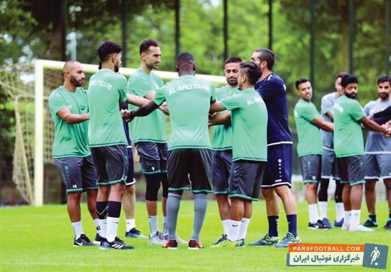 الاهلی - مشاری الغمدی - باشگاه الاهلی