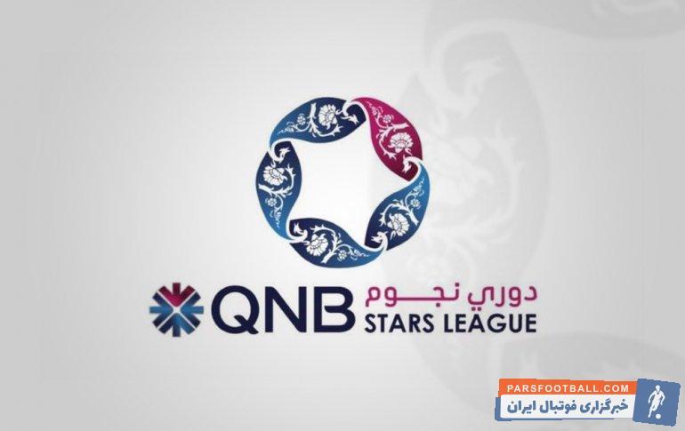 ایران دارای بیشترین لژیونر در رقابت های لیگ ستارگان کشور قطر می باشد
