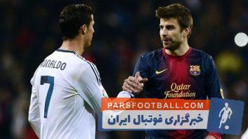 رونالدو ؛ حرکات فوق العاده رونالدو در برابر جرارد پیکه مدافع بارسلونا