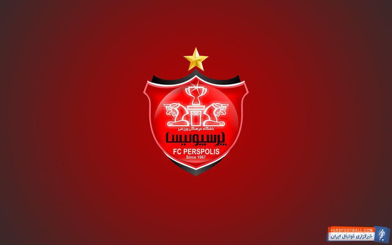 پرسپولیس ؛ آخرین وضعیت از استعفای ایرج عرب از مدیرعاملی باشگاه پرسپولیس