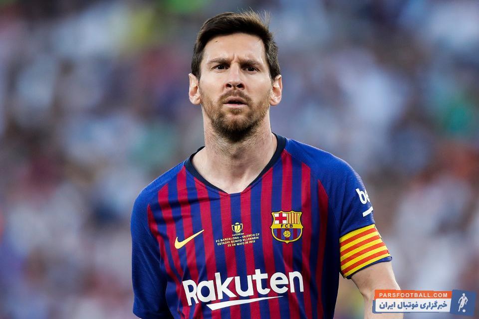 مسی ؛ احتمال غیبت لیونل مسی در دیدار بارسلونا برابر بیلبائو در لالیگا
