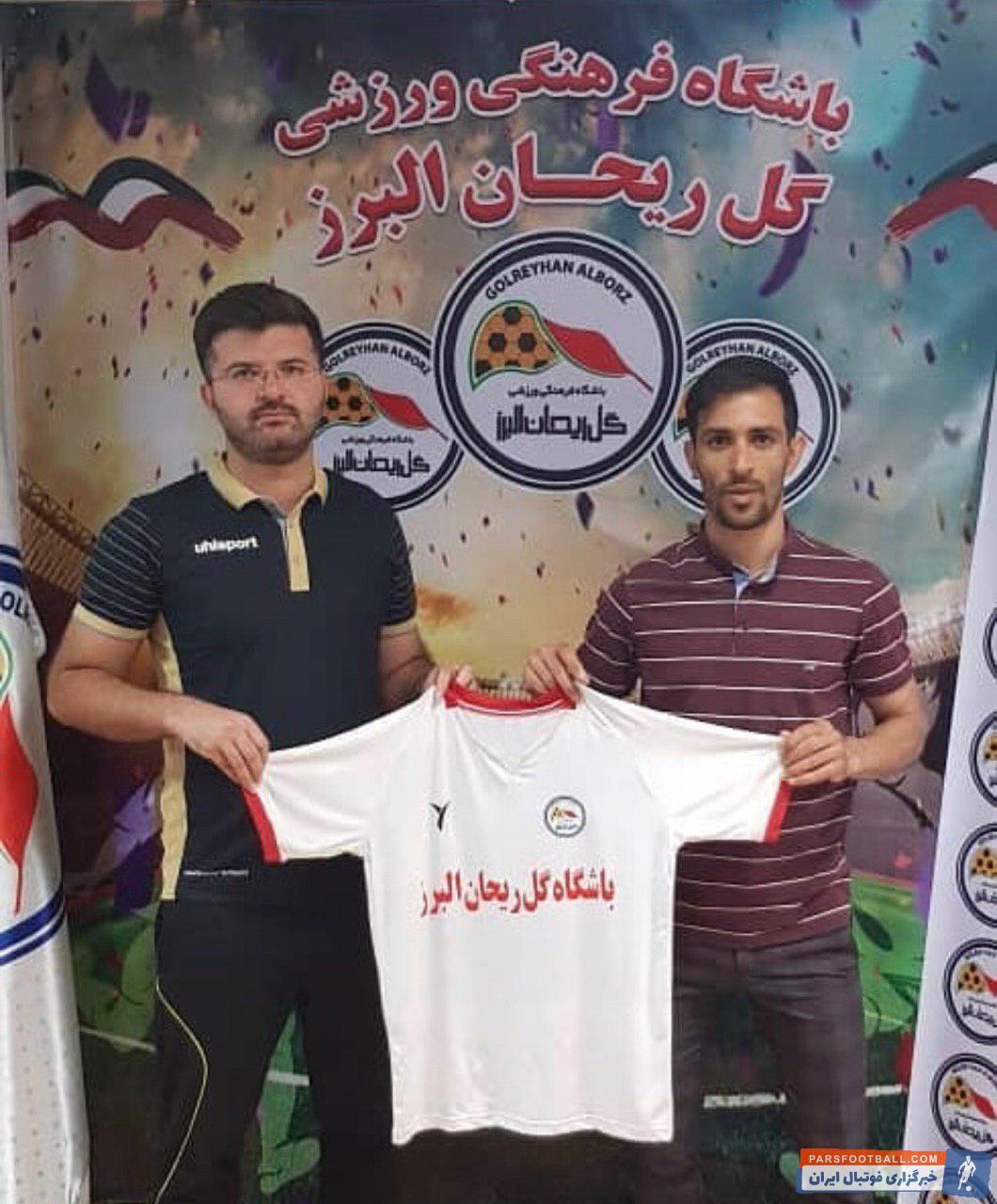 حسین پاپی هافبک باتجربه سپاهان سالها در این تیم بازی کرد حسین پاپی  بازوبند کاپیتانی طلایی پوشان اصفهانی را نیز به دست آورد .