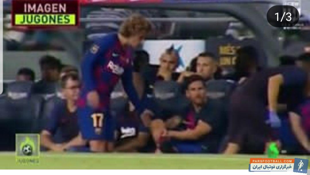در جریان بازی جام خوان گامپر بین دو تیم بارسلونا و آرسنال که با پیروزی بارسلونا همراه بود یک اتفاق عجیب با محوریت لیونل مسی و آنتوان گریزمان رخ داد.