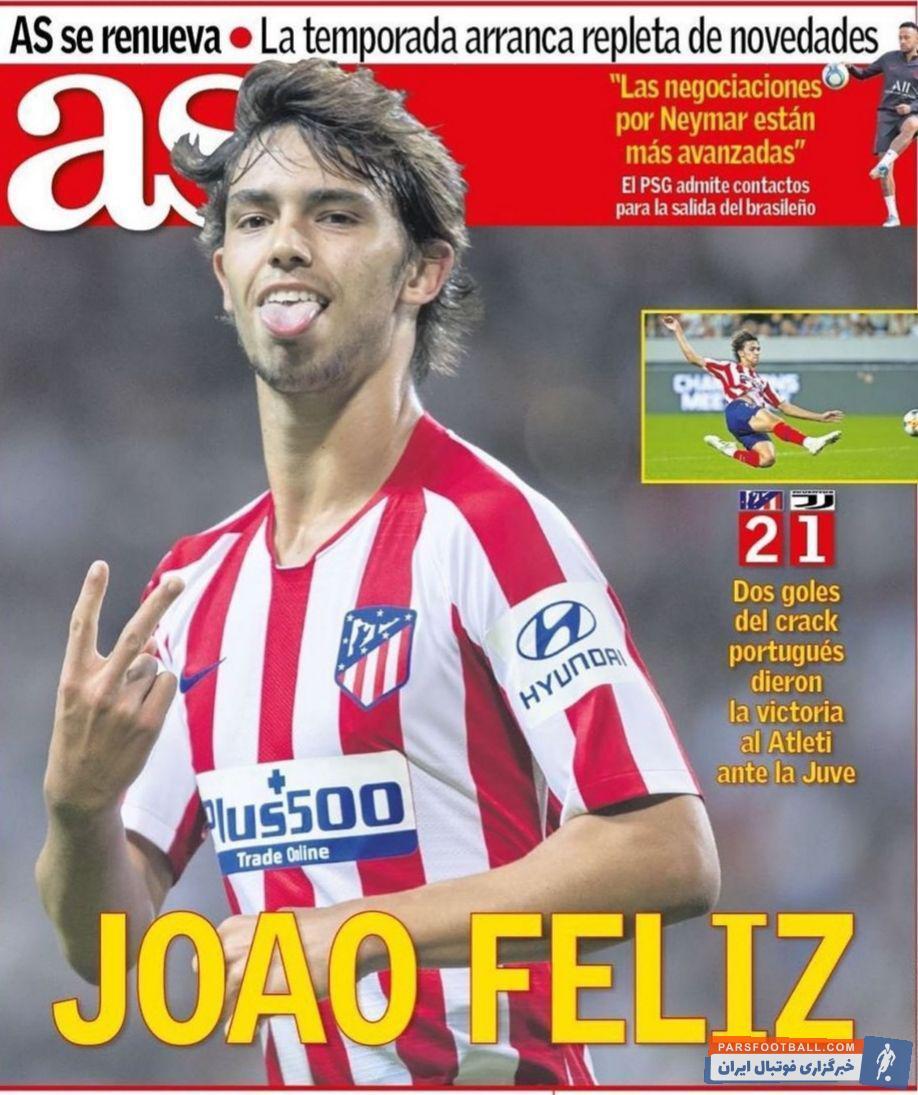 ژائو فلیکس به تازگی با قرار دادی به ارزش ۱۲۰ میلیون یورو  به اتلتیکو مادرید پیوست ژائو فلیکس توانست هر دو گل این تیم اسپانیایی مقابل یووه را به ثمر برساند.