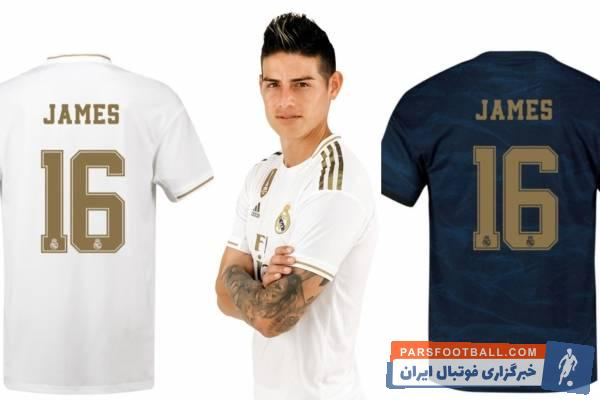 پیراهن خامس رودریگز سرانجام در فروشگاههای رسمی رئال مادرید برای فروش عرضه شد. پیراهن خامس با شماره 16 برای فروش عرضه شده است.