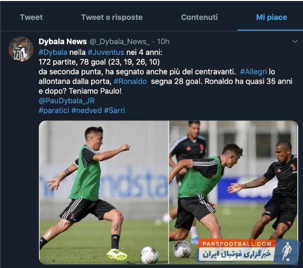 بسیاری از هواداران یوونتوس معتقدند جدایی دیبالا به ضرر تیم خواهد بود و موافق رخ دادن این اتفاق نیستن پاریس از بیشترین شانس برای خرید دیبالا برخوردار است.