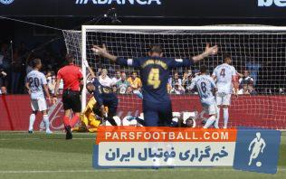 رئال مادرید ؛ خلاصه بازی سلتاویگو1 - 3 رئال مادرید لالیگا اسپانیا