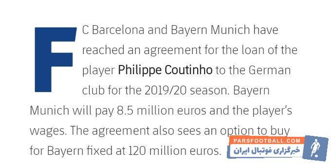 یک سال و نیم بعد از انتقال گرانقیمت فیلیپ کوتینیو از لیورپول به بارسلونا، کوتینیو بازیکن برزیلی با قراردادی قرضی راهی بایرن مونیخ شد.