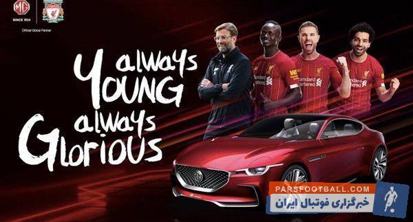 تیم فوتبال الاهلی عربستان که برانکوایوانکوویچ هدایت آن را به عهده دارد قرار است یک بازی دوستانه با قهرمان فوتبال اروپا برگزار کند.