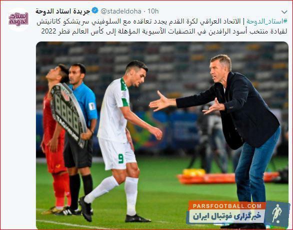 چند روز بعد از اعلام اخراج کاتانچ  سرمربی اسلوونیایی بعد از ناکامی در فینال رقابت های غرب آسیا، در اتفاقی عجیب قرارداد کاتانچ  تا جام جهانی 2022 تمدید شد.