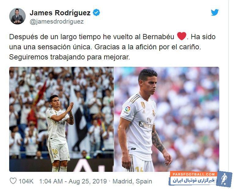 خامس رودریگز که در جریان تساوی رئال مادرید مقابل وایادولید بعد از دو سال در ترکیب این تیم به میدان رفت میگوید در این بازی حس و حالی منحصربفرد داشته است.