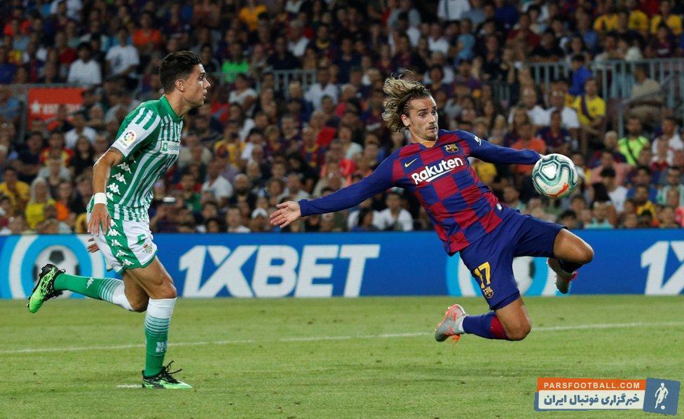 آنتوان گریزمان ستاره جدید بارسلونا دقیقه 41 بازی با بتیس توانست گلزنی کرده و آبی اناری ها را از شکست در نیمه اول نجات دهد.