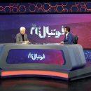 تهیهکننده برنامه فوتبال برتر در گفتگویی از آخرین تغییر و تحولات ایجاد شده در فوتبال برتر برای پوشش فصل جدید لیگ برتر فوتبال ایران خبر داد.