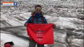 پرسپولیس ؛ اهتزاز پرچم باشگاه پرسپولیس در قطب شمال از سوی حسین ناصری