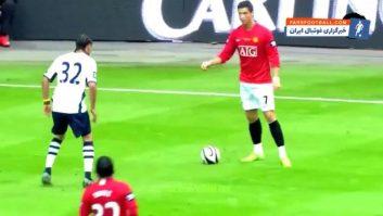 رونالدو ؛ مهارت های تکنیکی فوق العاده از کریستیانو رونالدو ؛ خبرگزاری پارس فوتبال