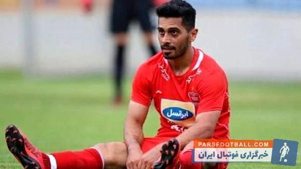 امید عالیشاه : لطفاً بنویسید کاپیتان پرسپولیس سیدجلال حسینی است