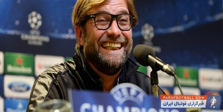 کلوپ : خوشحالم که با برد لیورپول در فصل جدید شروع به کارکرد ؛ خبرگزاری پارس فوتبال