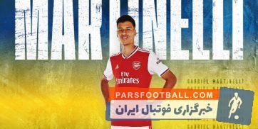 مارتینلی ؛ برترین گل ها و مهارت های گابریل مارتینلی بازیکن جدید باشگاه فوتبال آرسنال