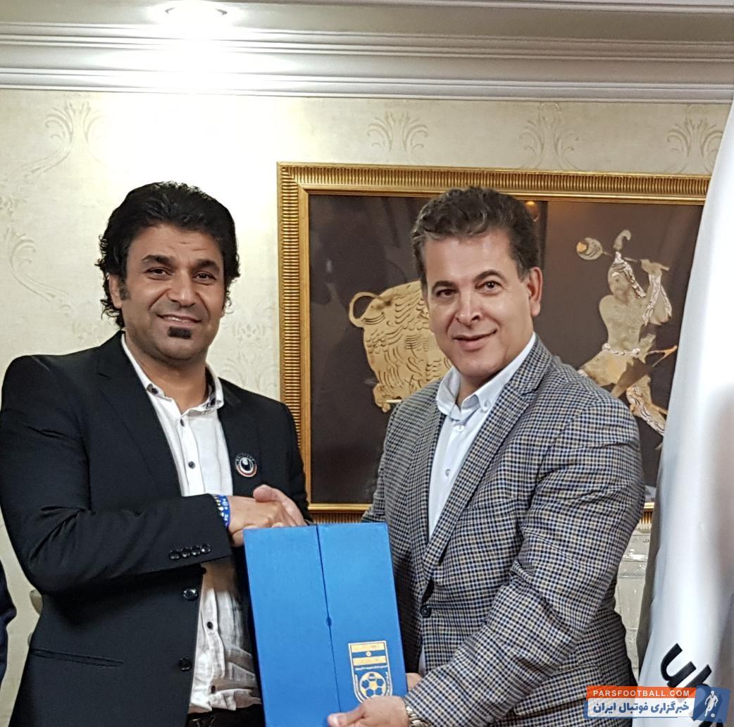 آل اشپورت، لباس تیم ملی