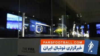 فوتبال ؛ 10 گل فوق العاده از ستاره های مطرح دنیای فوتبال و نامزد دریافت جایزه پوشکاش