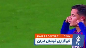کوتینیو ؛ مهارت ها و گل های فیلیپه کوتینیو در باشگاه فوتبال بارسلونا