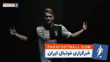 یوونتوس ؛ پیش نمایش باشگاه یوونتوس ایتالیا برای دیدار برابر برابر پارما