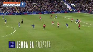 چلسی ؛ برترین گل های باشگاه فوتبال چلسی انگلیس در دیدار برابر منچستریونایتد