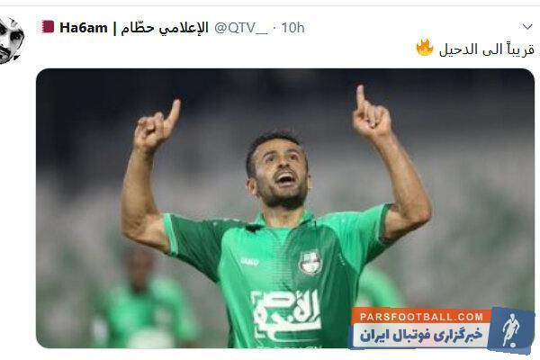 امید ابراهیمی سال گذشته در تیم الاهلی قطر بازی می کرد و این فصل هم در لیست این تیم حضور داشت امید ابراهیمی حتی با الاهلی به اردوی اروپایی رفت.
