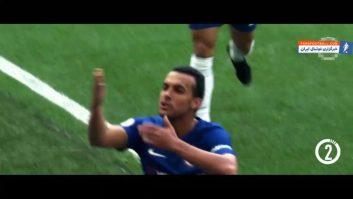 کونته ؛ 10 گل برتر باشگاه فوتبال چلسی انگلیس در تحت هدایت آنتونیو کونته
