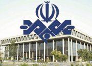 تلویزیون ؛ شواهدی از حضور گزارشگری جدید به شبکه ماهوارهای فارسیزبان