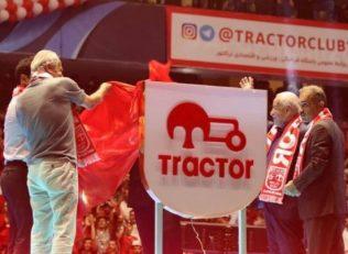 جشن رونمایی از لوگو و پیراهن جدید باشگاه تراکتور
