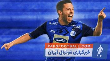 استقلال ؛ تلاش هروویه میلیچ برای حضور در ترکیب اصلی استقلال ؛ خبرگزاری پارس فوتبال