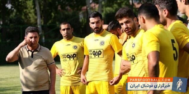 تیم سپاهان - تیم فوتبال سپاهان فوتبال سپاهان