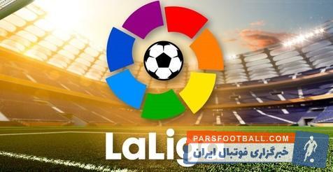 رئال مادرید ؛ خلاصه بازی ویارئال 2-2 رئال مادرید لالیگا اسپانیا 2019/2020