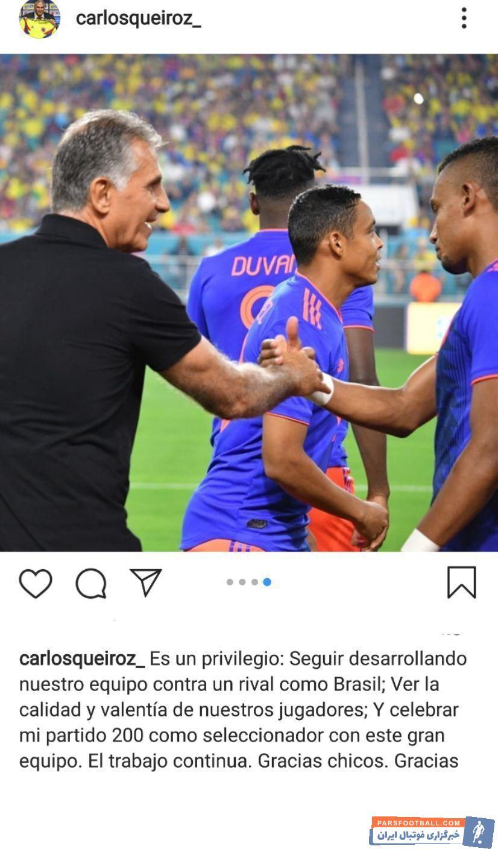 کی روش تیم ملی کلمبیا را برای دیدارهای مقدماتی جام جهانی 2022 آماده می کند و امیدوار است برای پنجمین بار بتواند مجوز صعود به این رقابت ها را بگیرد.
