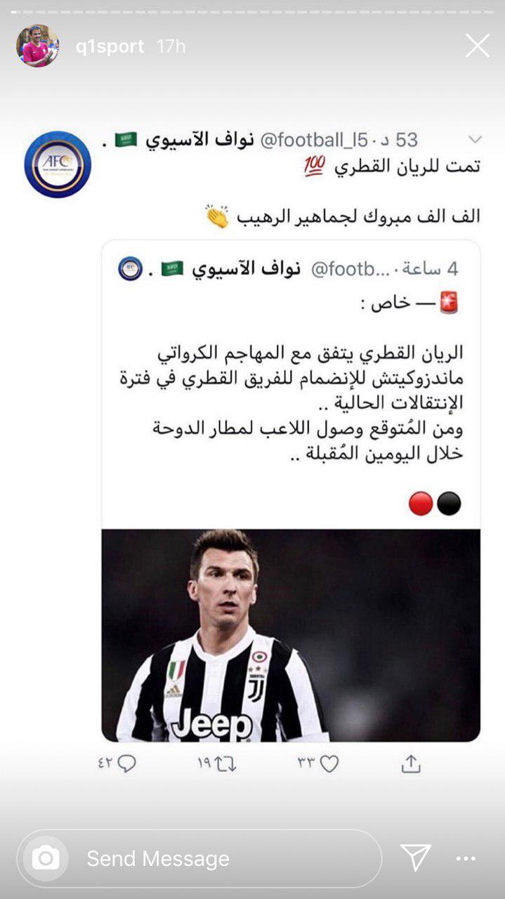 ماریو مانژوکیچ مهاجم کروات یوونتوس با باشگاه الریان به توافق رسیده ماریو مانژوکیچ فوتبال خود را در حاشیه خلیج فارس ادامه میدهد.