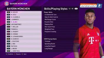قدرت و استایل بازیکنان باشگاه فوتبال بایرن مونیخ در بازی pes 2020