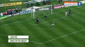 ۵ گل برتر باشگاه فوتبال یوونتوس ایتالیا در دیدار برابر فیورنتینا