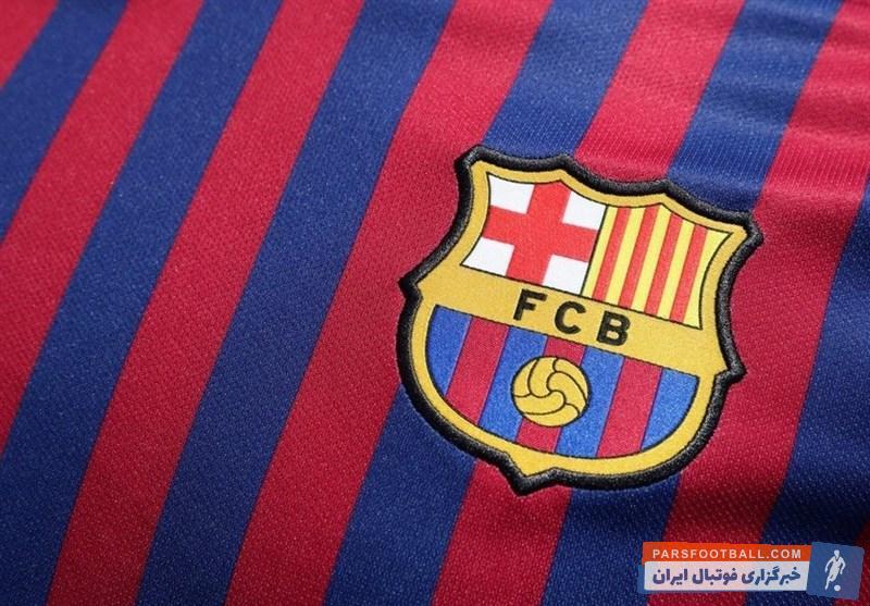برترین گل های باشگاه فوتبال بارسلونا در تمرینات