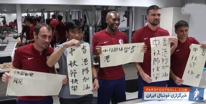 بازیکنان تیم ملی هنگکنگ که مهیای دومین نبرد انتخابی جام جهانی 2022 قطر برابر تیم ملی ایران میشوند پس از پایان آخرین تمرین خود به کلاس خط چینی رفتند .