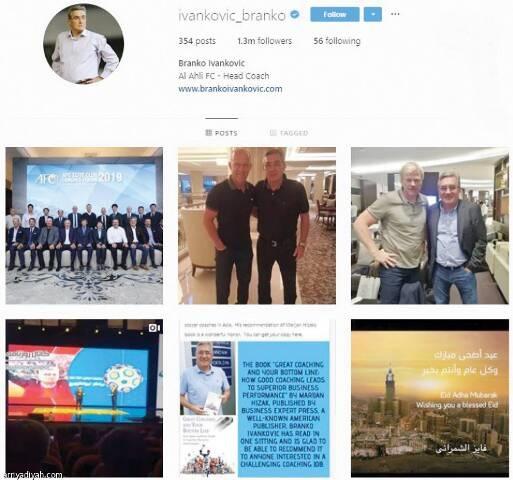 برانکو ایوانکوویچ با داشتن یک میلیون و 300 هزار دنبال کننده در صفحه اینستاگرامش با فاصله در صدر محبوبترین مربیان شاغل در لیگ عربستان قرار دارد.