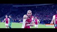 لحظات جذاب و زیبا از رقابت های معتبر لیگ قهرمانان اروپا
