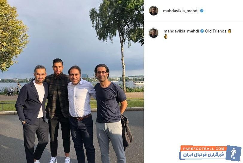 مهدی مهدویکیا در حال حاضر در آلمان به سر میبرد و با توجه به اینکه بازی حساس آلمان و هلند در هامبورگ برگزار شد این بازی را هم از نزدیک دید.