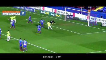 سیو های دیدنی از کیلور ناواس در رئال مادرید